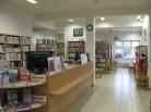 Příjem a výdej knih