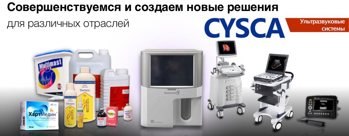 продукция симедика